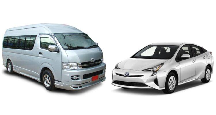 Car And Van Rental
